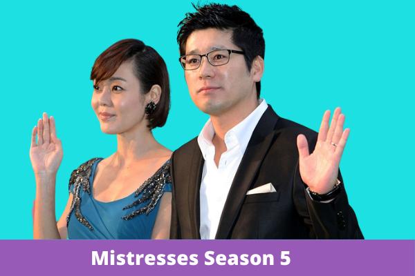 Mistresses Season 5