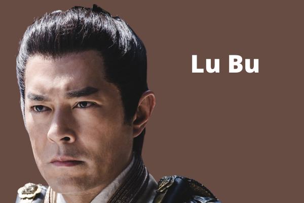 Lu Bu
